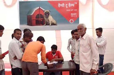 Vodafone India, Vodafone, Aao Milein, Vodafone Aao Milein, Rural rajasthan, Amit Bedi Vodafone