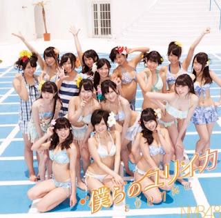 NMB48 - Bokura no Eureka 僕らのユリイカ
