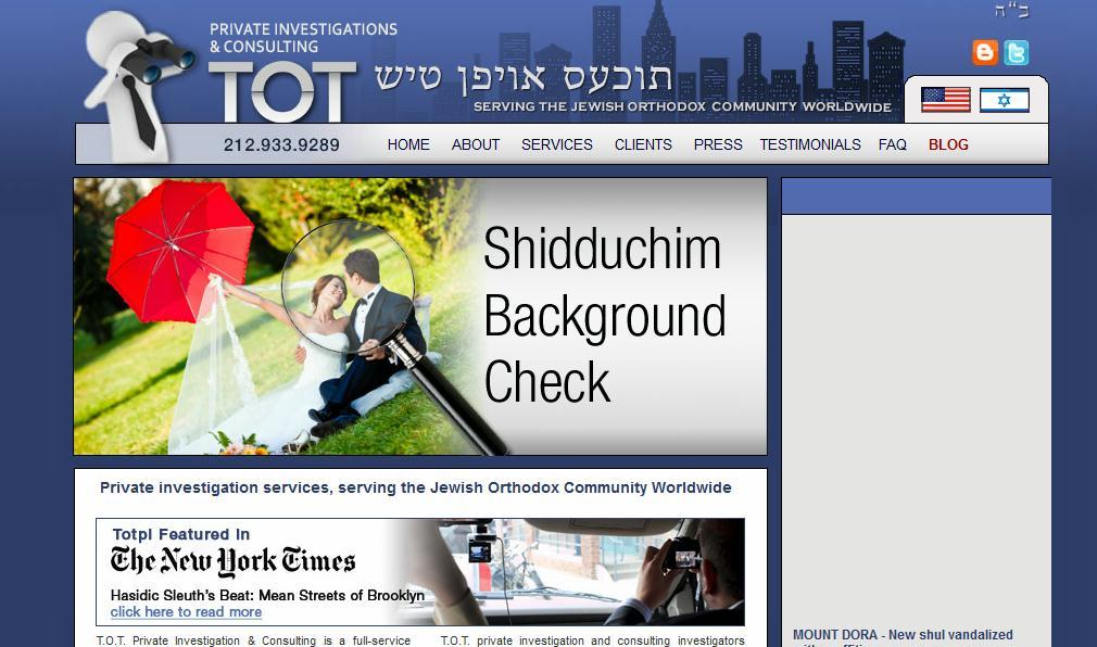 Jewish Tish