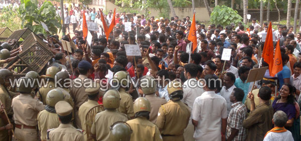  SP Office, March, Case, Police, Kasaragod, Kerala, Kerala News, International News, National News.