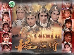 Dương Gia Tướng - Duong Gia Tuong
