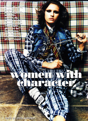 Tali Lennox for Luomo Vogue by Iain Mckell