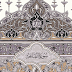 تحميل مصحف القران الكريم جامعة الملك سعود  للجوال
