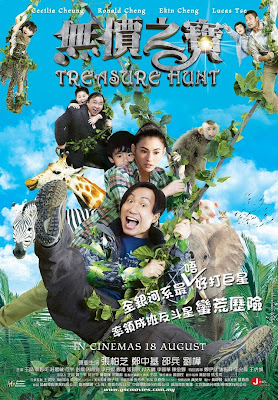 Watch Treasure Hunt 2011 BRRip Hollywood Movie Online | Treasure Hunt 2011 Hollywood Movie Poster
