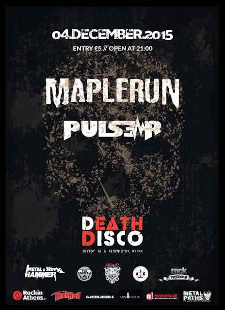 MAPLERUN, PULSE R: Παρασκευή 4 Δεκεμβρίου @ Death Disco