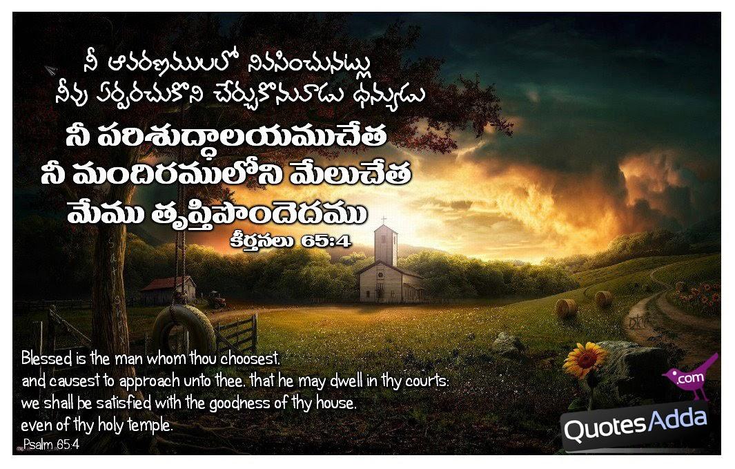 ... QuotesAdda.com | Telugu Quotes | Tamil Quotes | Hindi Quotes | English