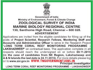 Applications invited for Project Scientist, Research Fellow, Monitoring Staff and AAO Posts in MBRC Chennai