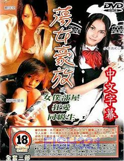 East Kinky Style 2007