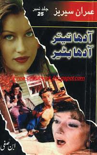 Imran Series Jild no 25 by Ibne Safi