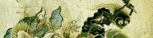 GURPS Tsukumogami