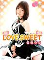 Love Sweet Hina Airi