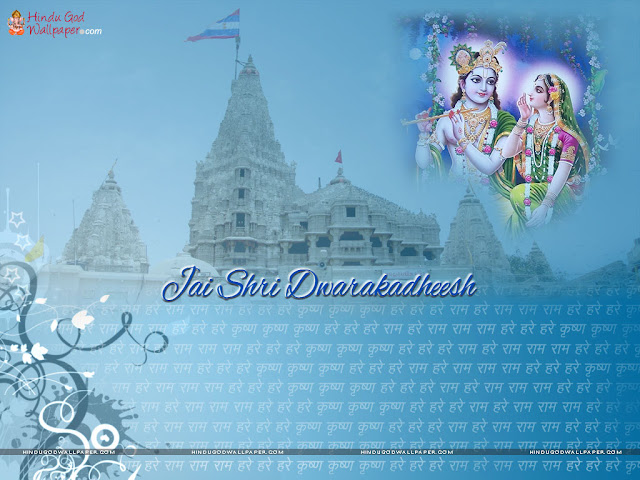 Dwarkadheesh  Still, Image, Photo, Picture, Wallpaper