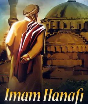 Imam Hanafi Diseksa Kerana Menolak Jawatan
