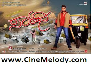 Sarathi Kannada Mp3 Songs Free  Download