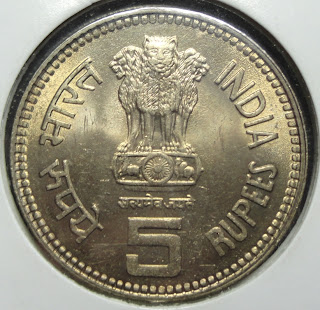 5 rupees nehru