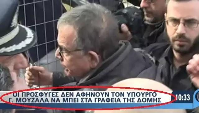 Μουζάλας μετά τα επεισόδια, ξεσκεπάζει τα ψευδή των αριστερών και πάσης φύσεως χρήσιμων ηλίθιων: Δεν γίνεται απεργία πείνας στο Ελληνικό