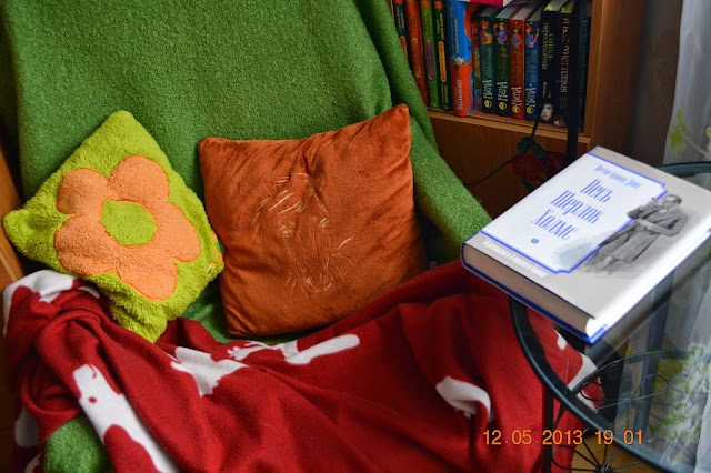 Sherlock Holmes, A Study In Scarlet, blanket, winter, reindeer, pillows, reading, cozy