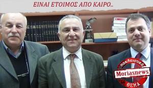 Υποψήφιος δήμαρχος στον δήμο Οιχαλίας ο Παναγιώτης Αλευράς;