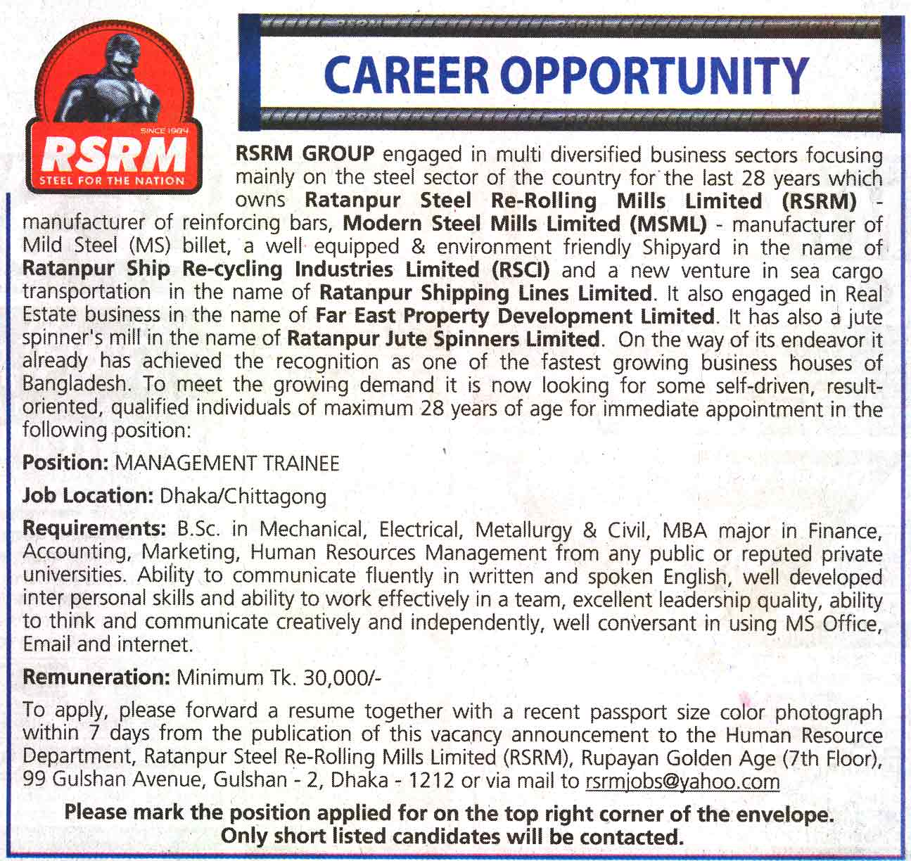 jobs seeking