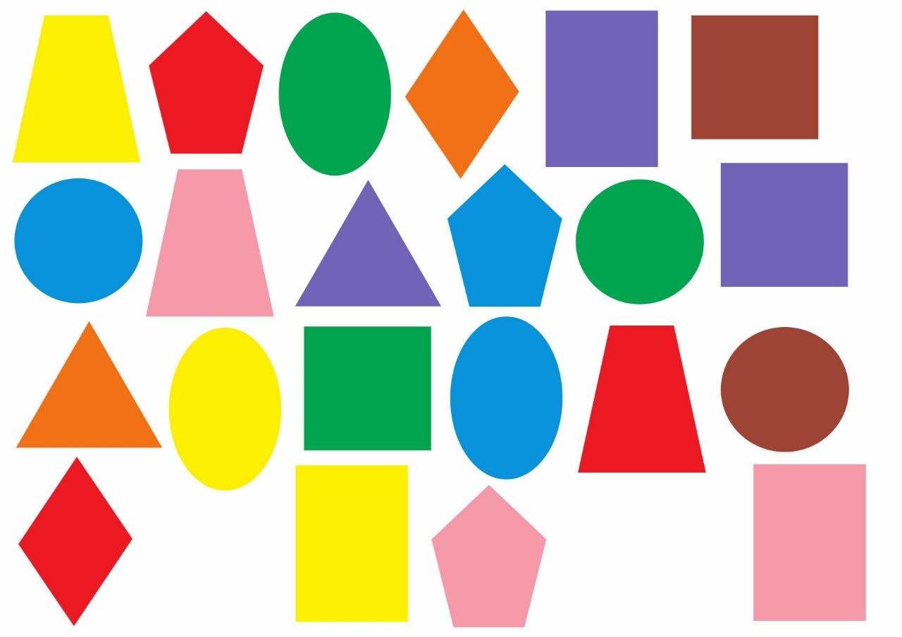 Фигуры геометрические для детей фото и цены