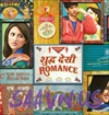 Shuddh Desi Romance Movie Mp3 Songs Download