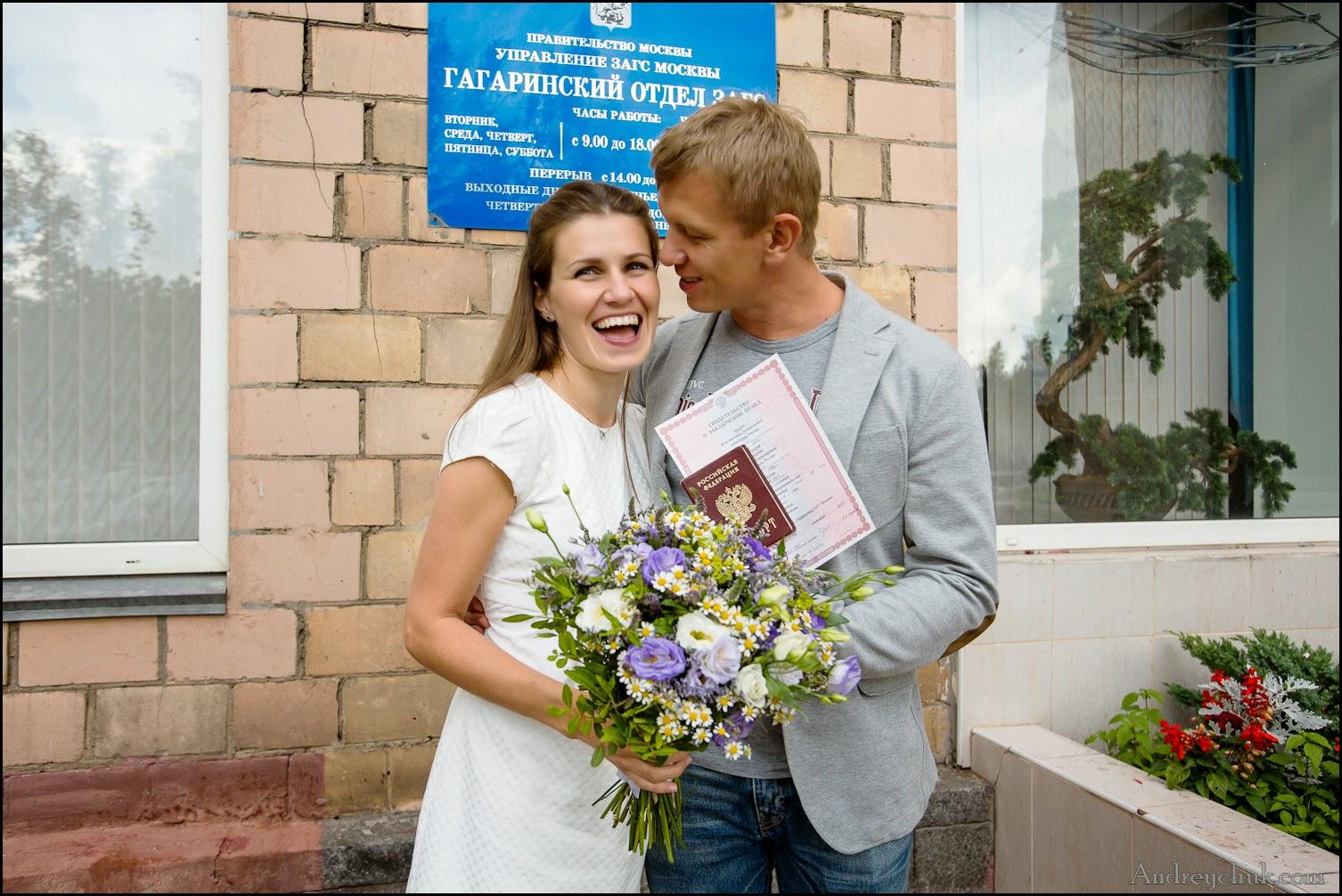 Регистрация брака в гаганиском загсе