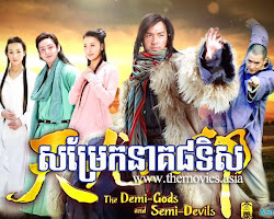 [ Movies ] Somraek Neak 8 Tirs - Khmer Movies, chinese movies, Series Movies - dubbed in Khmer