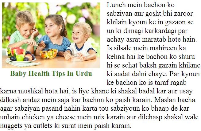 1 Year Baby Food Recies Urdu 1 Year Baby Diet Chart Tips ...