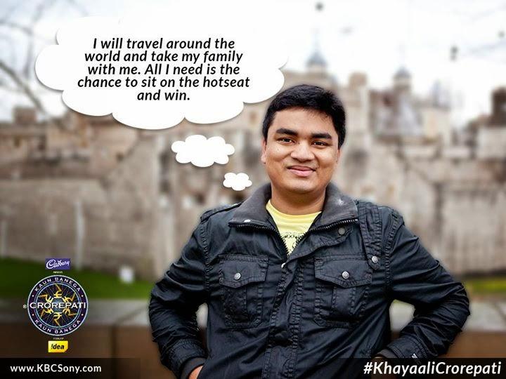 Are you a #KhayaaliCrorepati or a real Crorepati - Join Kaun Banega Crorepati