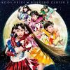 Momoiro Clover Z - MOON PRIDE [Single]