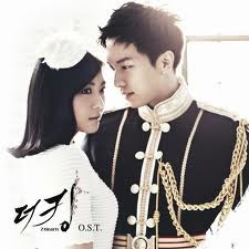 The King 2 Hearts OST cover