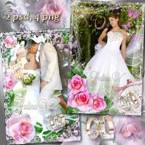 Frame untuk Foto - Aroma Dari Roses Pernikahan