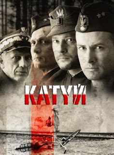 V Thm St  Katyn || Katyn