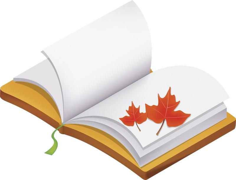Список рекомендуемых программных произведений