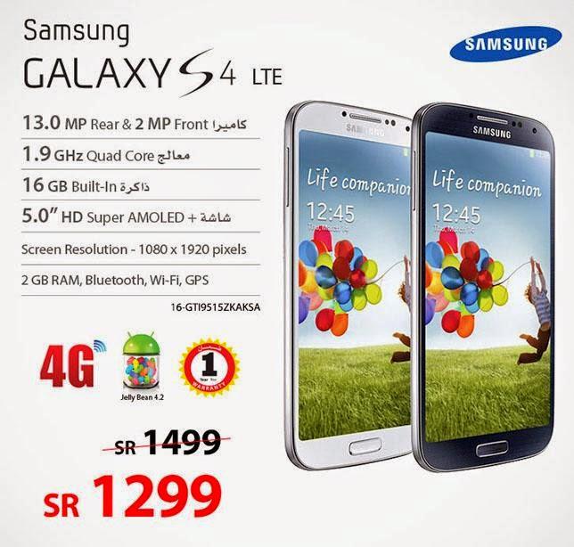 سعر جوال Samsung Galaxy S4 LTE فى جرير