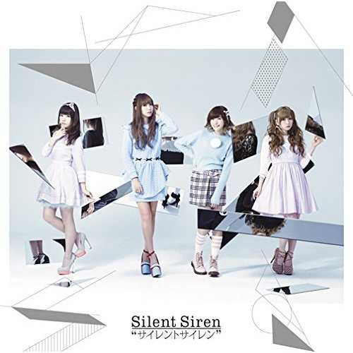[MUSIC] Silent Siren – DanceMusiQ (2015.02.18/MP3/RAR)