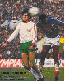 Resultado de imagem para bulgaria 1985