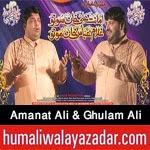 http://www.humaliwalayazadar.com/2015/05/amanat-ali-khan-ghulam-ali-khan.html