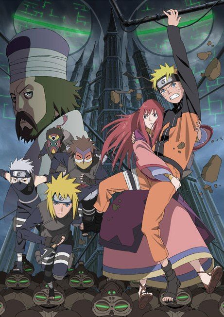 Naruto Shippuden Black And White. quot;Naruto Shippuden: La Torre