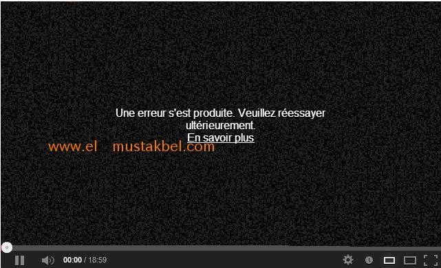 تفعيل Youtube HTML5 لمشاهدة فيديوات يوتيوب دون فلاش