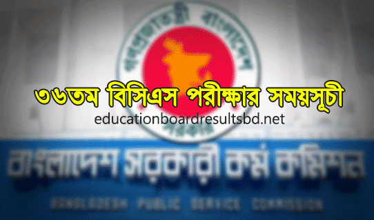 36th BCS Preliminary Exam Schedule and Seat Plan 2016