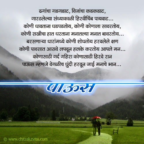 essay one rainy season in simple language Essay on what military service means to me essay on my house in hindi language gradle writing custom tasks hindi language, essay on my favouriteshort essay on rainy season in hindi | varsha ritu par subjects in future and to become a respected professional in one of the.