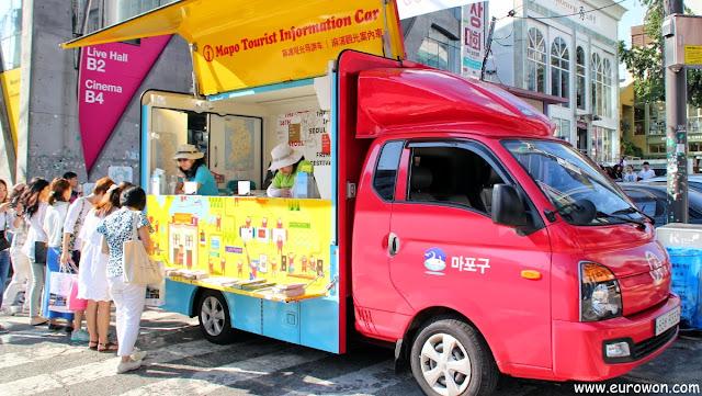 Punto móvil de información turística de Mapo-gu