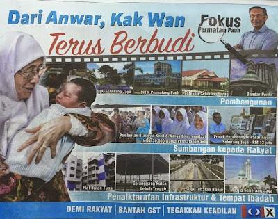 PKR tak tahu malu menjaja pembangunan yang dibawa oleh Kerajaan BN PRKPermatangPauh