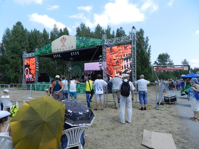 Малахитовая сцена Бажовского фестиваля