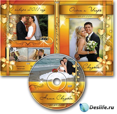 Psd DVD Kapaklar�