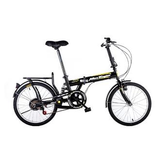 Mars Kingdom Mkfl 20 Freestyle Folding Bike Black 50 Discount