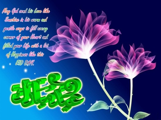 Free online greeting card wallpapers eid mubarak eid greetings lovely eid mubarak greeting card m4hsunfo