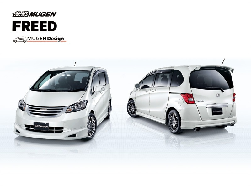 Review Honda freed