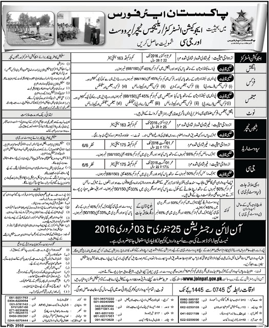 PAF Jobs for Teachers of Different Subjects & Provost trade / GC